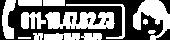 Numero_Verde_Telecom + logo call